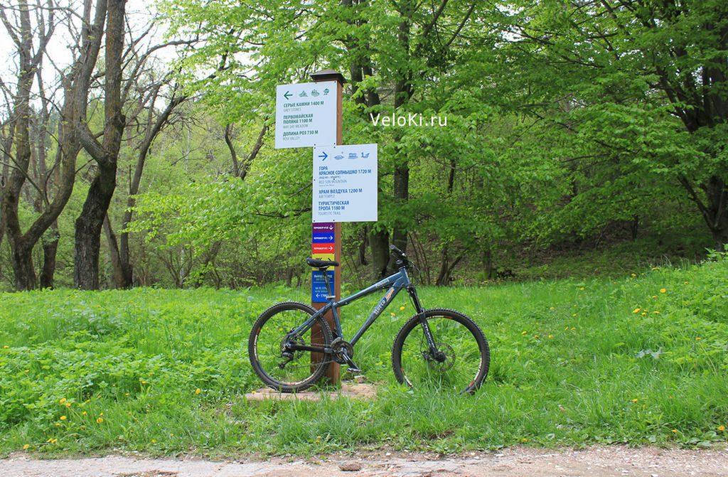 прокат велосипедов парк