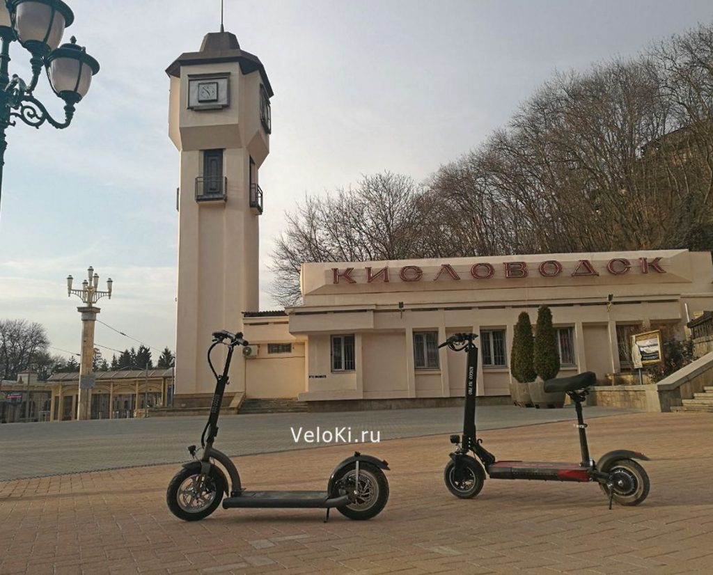 аренда электросамоката Кисловодск