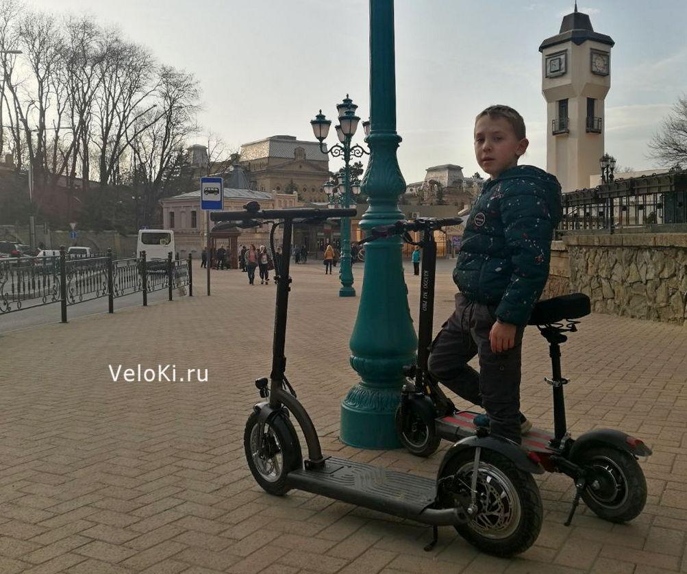 прокат самокатов Кисловодск