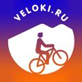 ВелоКи ~ прокат велосипедов и электросамокатов в Кисловодске